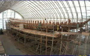 Bluenose Restoration